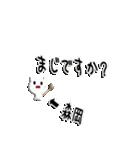 ★森岡さん専用★(盛岡一択)(個別スタンプ:40)