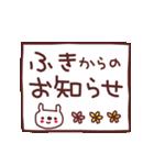 ★ふ・き・ち・ゃ・ん★(個別スタンプ:4)