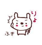 ★ふ・き・ち・ゃ・ん★(個別スタンプ:5)