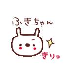 ★ふ・き・ち・ゃ・ん★(個別スタンプ:6)