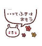 ★ふ・き・ち・ゃ・ん★(個別スタンプ:10)