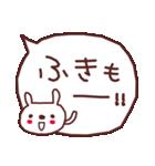 ★ふ・き・ち・ゃ・ん★(個別スタンプ:11)