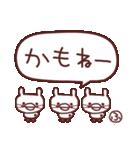 ★ふ・き・ち・ゃ・ん★(個別スタンプ:12)