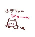 ★ふ・き・ち・ゃ・ん★(個別スタンプ:14)