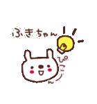 ★ふ・き・ち・ゃ・ん★(個別スタンプ:17)