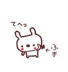 ★ふ・き・ち・ゃ・ん★(個別スタンプ:21)