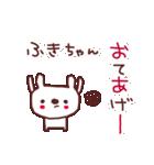 ★ふ・き・ち・ゃ・ん★(個別スタンプ:27)