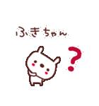 ★ふ・き・ち・ゃ・ん★(個別スタンプ:28)