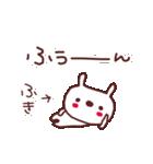 ★ふ・き・ち・ゃ・ん★(個別スタンプ:30)