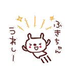 ★ふ・き・ち・ゃ・ん★(個別スタンプ:31)