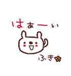 ★ふ・き・ち・ゃ・ん★(個別スタンプ:36)
