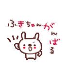 ★ふ・き・ち・ゃ・ん★(個別スタンプ:37)