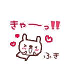 ★ふ・き・ち・ゃ・ん★(個別スタンプ:38)
