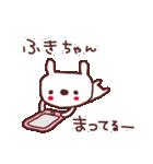 ★ふ・き・ち・ゃ・ん★(個別スタンプ:39)