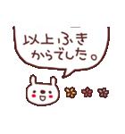 ★ふ・き・ち・ゃ・ん★(個別スタンプ:40)