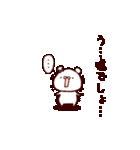 もっちりクマ 1(個別スタンプ:04)