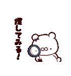 もっちりクマ 1(個別スタンプ:30)