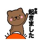 【宇賀】が使う主婦が作ったデカ文字ネコ(個別スタンプ:1)