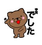 【宇賀】が使う主婦が作ったデカ文字ネコ(個別スタンプ:03)