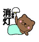 【宇賀】が使う主婦が作ったデカ文字ネコ(個別スタンプ:4)