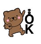 【宇賀】が使う主婦が作ったデカ文字ネコ(個別スタンプ:05)