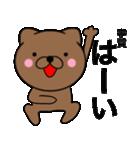 【宇賀】が使う主婦が作ったデカ文字ネコ(個別スタンプ:07)