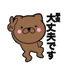 【宇賀】が使う主婦が作ったデカ文字ネコ(個別スタンプ:08)