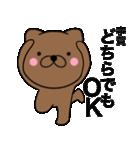 【宇賀】が使う主婦が作ったデカ文字ネコ(個別スタンプ:09)