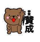【宇賀】が使う主婦が作ったデカ文字ネコ(個別スタンプ:13)