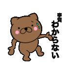 【宇賀】が使う主婦が作ったデカ文字ネコ(個別スタンプ:30)