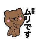 【宇賀】が使う主婦が作ったデカ文字ネコ(個別スタンプ:39)