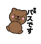 【宇賀】が使う主婦が作ったデカ文字ネコ(個別スタンプ:40)