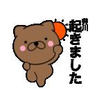 【井川】が使う主婦が作ったデカ文字ネコ(個別スタンプ:01)