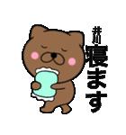 【井川】が使う主婦が作ったデカ文字ネコ(個別スタンプ:02)