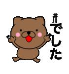【井川】が使う主婦が作ったデカ文字ネコ(個別スタンプ:03)