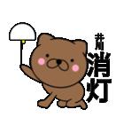 【井川】が使う主婦が作ったデカ文字ネコ(個別スタンプ:04)