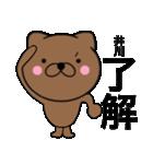 【井川】が使う主婦が作ったデカ文字ネコ(個別スタンプ:06)