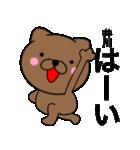 【井川】が使う主婦が作ったデカ文字ネコ(個別スタンプ:07)