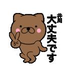 【井川】が使う主婦が作ったデカ文字ネコ(個別スタンプ:08)