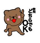 【井川】が使う主婦が作ったデカ文字ネコ(個別スタンプ:09)