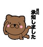 【井川】が使う主婦が作ったデカ文字ネコ(個別スタンプ:10)