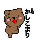 【井川】が使う主婦が作ったデカ文字ネコ(個別スタンプ:11)