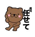 【井川】が使う主婦が作ったデカ文字ネコ(個別スタンプ:12)