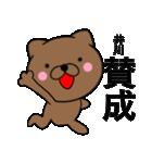 【井川】が使う主婦が作ったデカ文字ネコ(個別スタンプ:13)