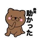 【井川】が使う主婦が作ったデカ文字ネコ(個別スタンプ:16)