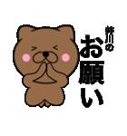 【井川】が使う主婦が作ったデカ文字ネコ(個別スタンプ:19)