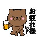 【井川】が使う主婦が作ったデカ文字ネコ(個別スタンプ:20)