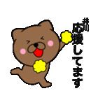 【井川】が使う主婦が作ったデカ文字ネコ(個別スタンプ:22)