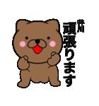 【井川】が使う主婦が作ったデカ文字ネコ(個別スタンプ:23)