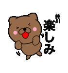 【井川】が使う主婦が作ったデカ文字ネコ(個別スタンプ:24)